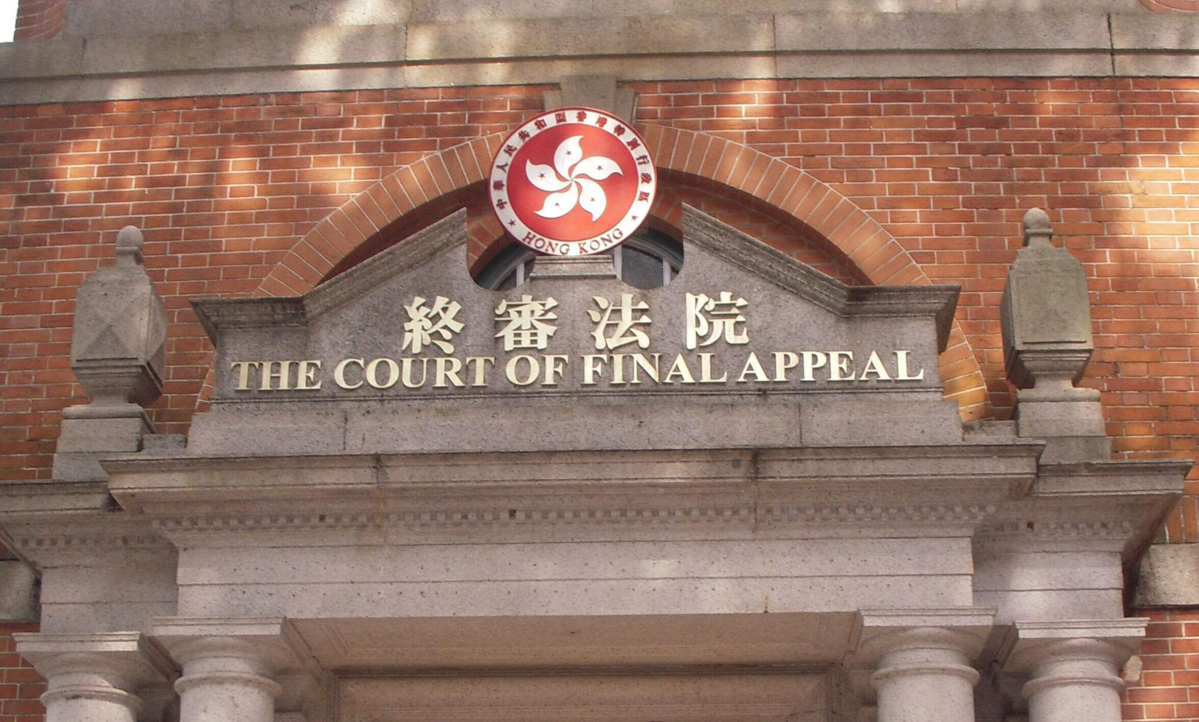 Hong Kong Court of Final Appeal ruled on refugee law gateway issue
