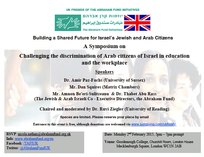 Event: 'Challenging the  discrimination of Arab Citizens of Israel in Education and the Workplace'