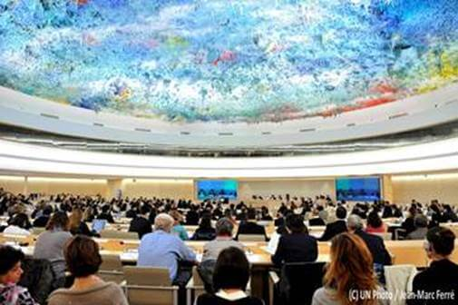 Annual Student Human Rights Conference: UN Human Rights Council: 10 Year On