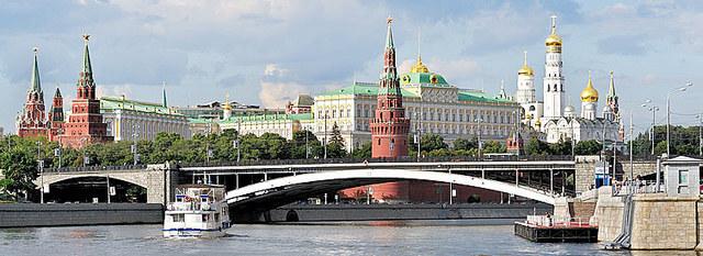 "Is Russia ""Decriminalising Domestic Violence?"""