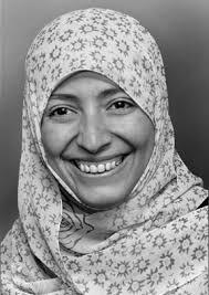 Terrorism – The Problems & Solutions-Nobel Laureate Tawakkol Karman