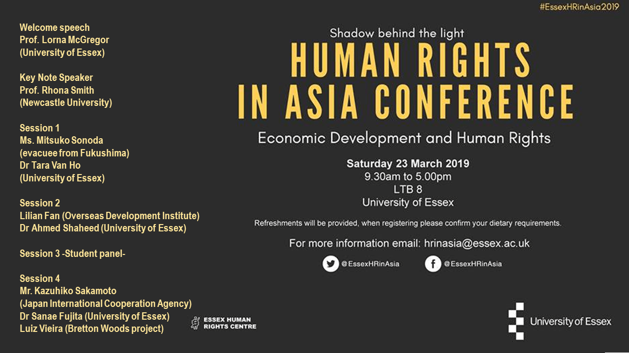 Human Rights in Asia Conference 2019, University of Essex