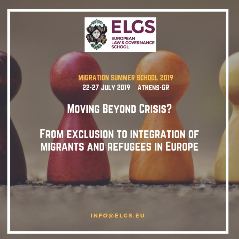 2019 Migration Summer School Athens