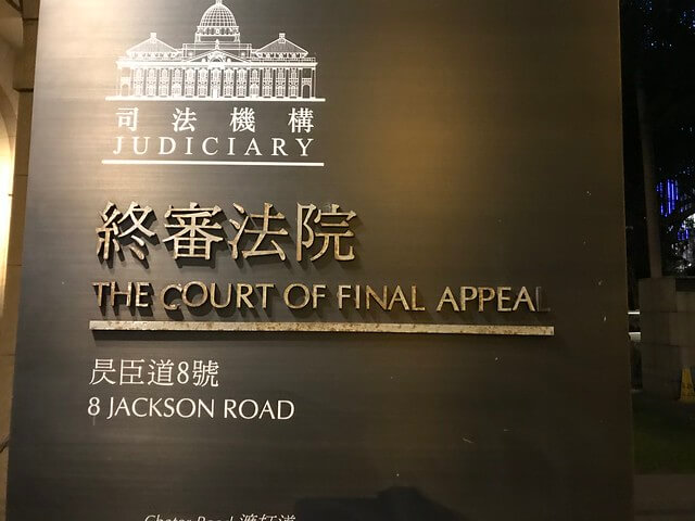 Hong Kong's anti-extradition movement and common law judges' extrajudicial opinions