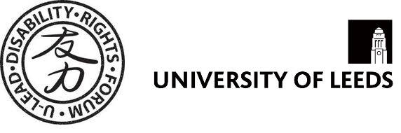 """Call for Papers: ILS Law College Pune India in Collaboration with University of Leeds International conference on """"Exploring Titanic Shifts in the Human Rights Paradigm after the United Nations Convention on the Rights of Persons with Disabilities"""""""