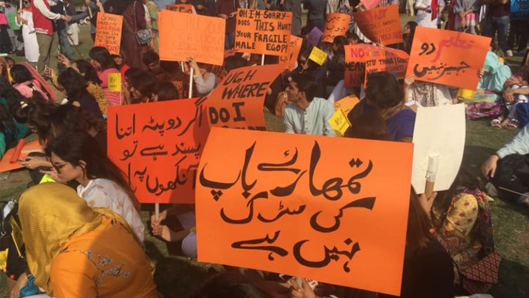 Gender Based Violence Courts in Pakistan: A Gap in Gender Equality Remains, but a Promising Start