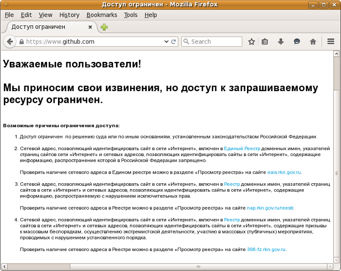 Arbitrary Blocking of Websites Violates Freedom of Expression, Rules ECtHR