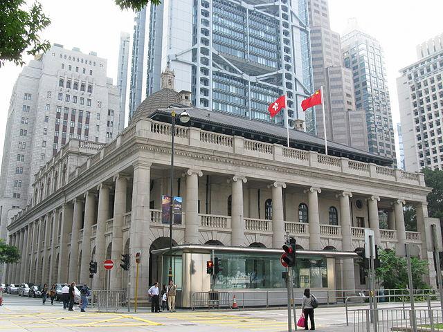 A Narrowed Ambit of Freedom of Speech and Debate in Hong Kong's Legislature